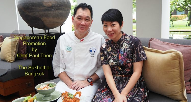 Chef Paul Then Singaporean food promotion at Colonnade