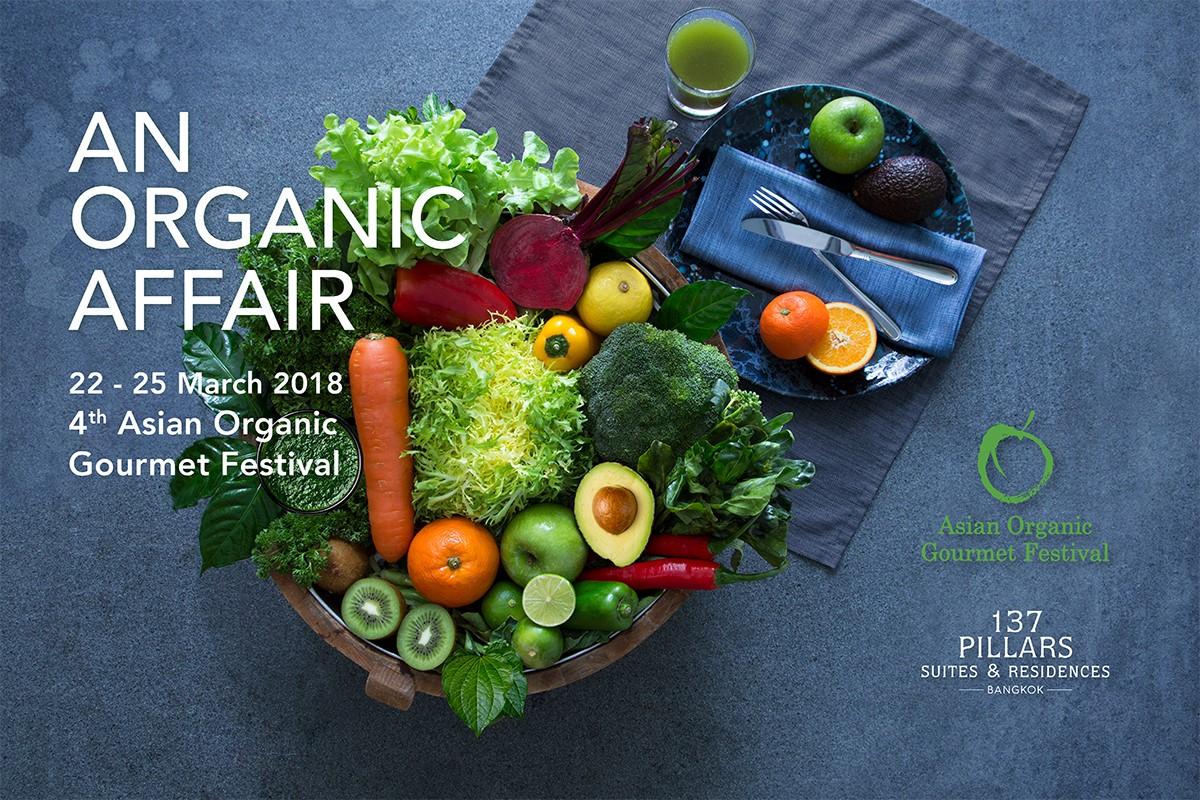 Asian Organic Festival