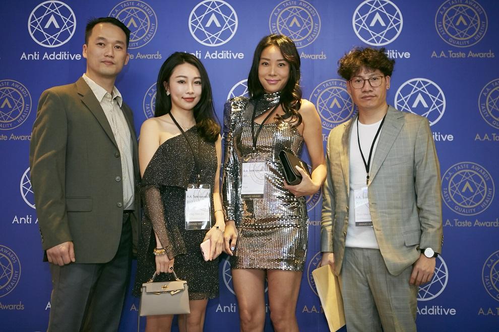A.A Taste Awards Public Relations