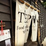 Teppen Sathorn – Yummy