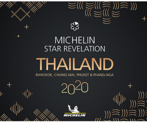 Michelin Guide Thailand 2020